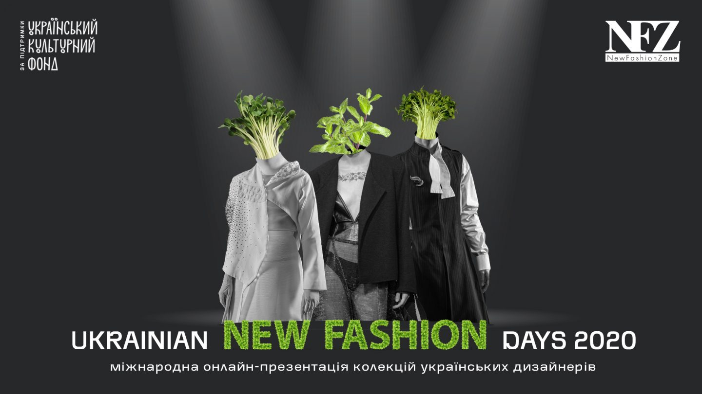 Ukrainian New Fashion Days 2020